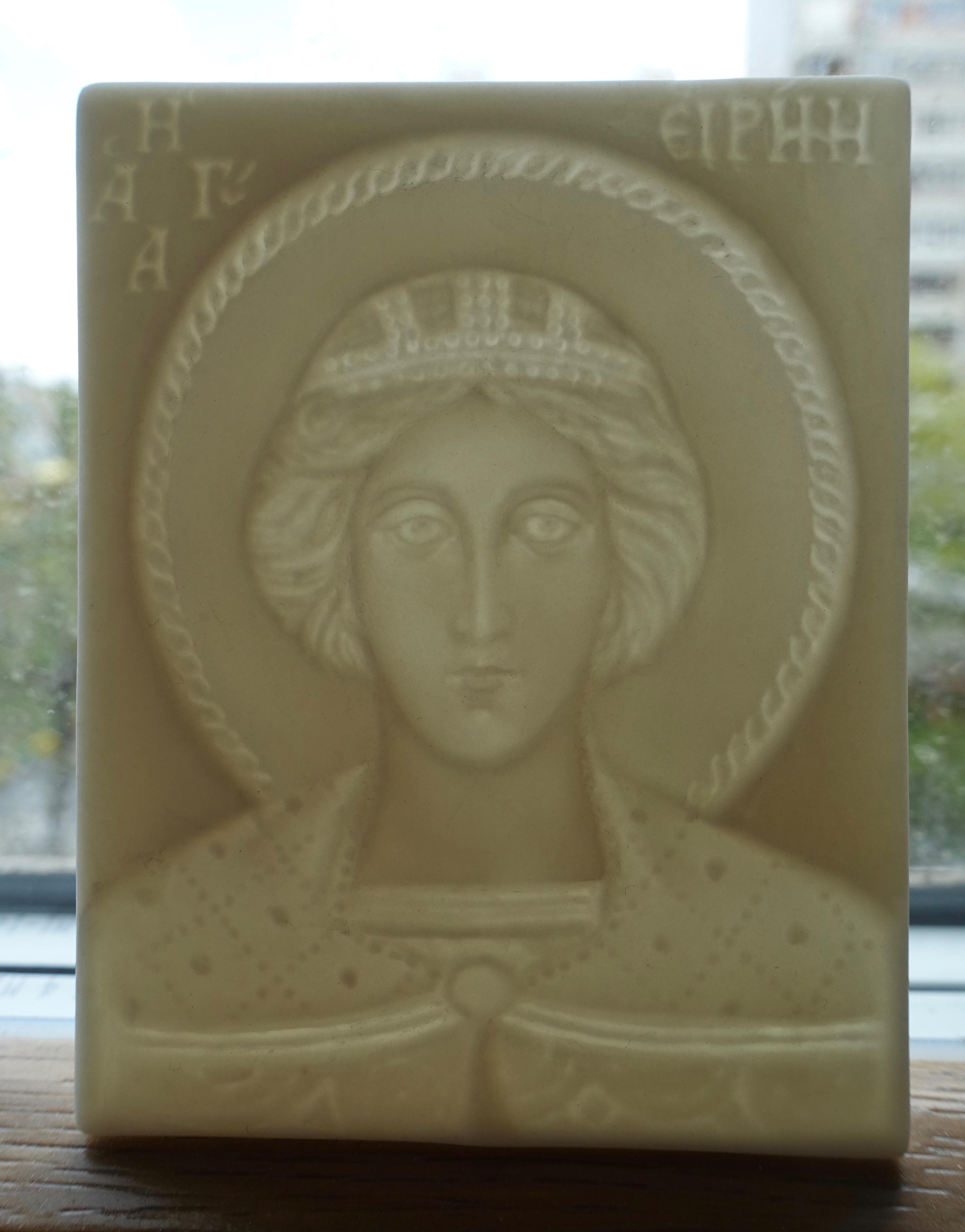 Святая Ирина #1
