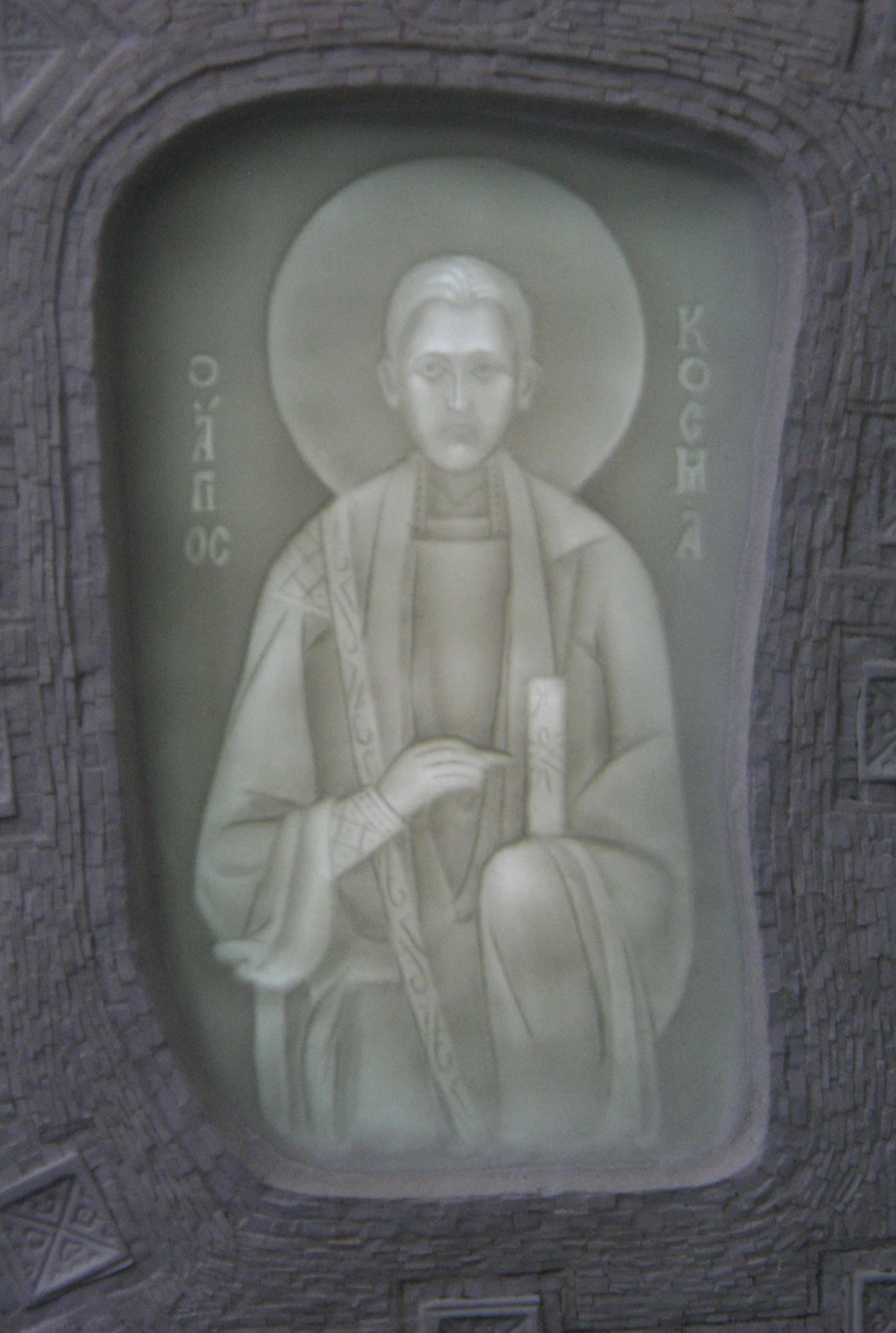 Saint Cosmas