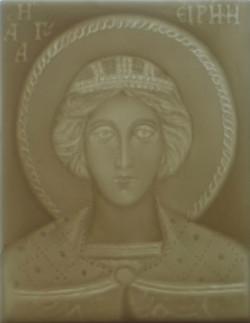 Saint Irene #1