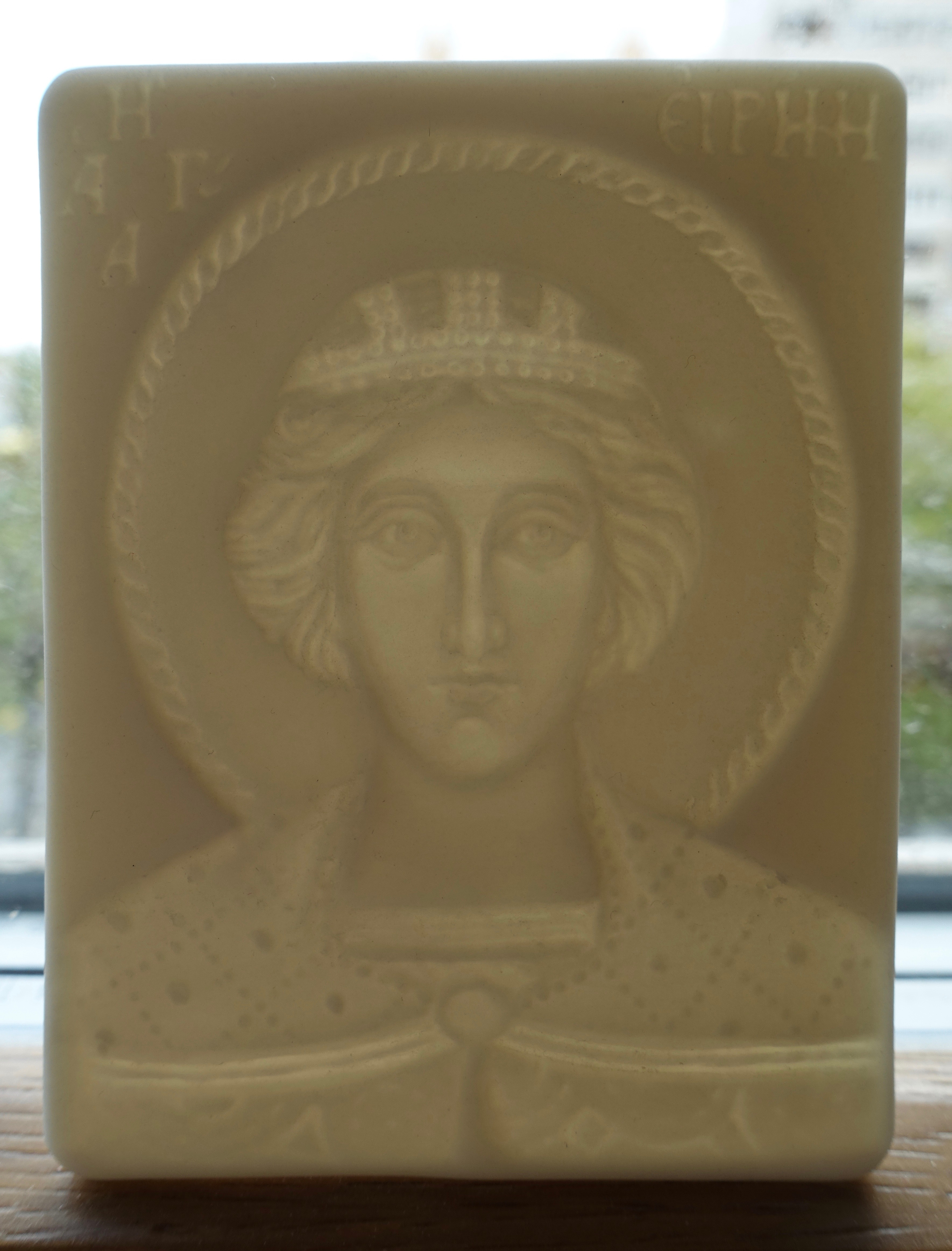 Saint Irene #3