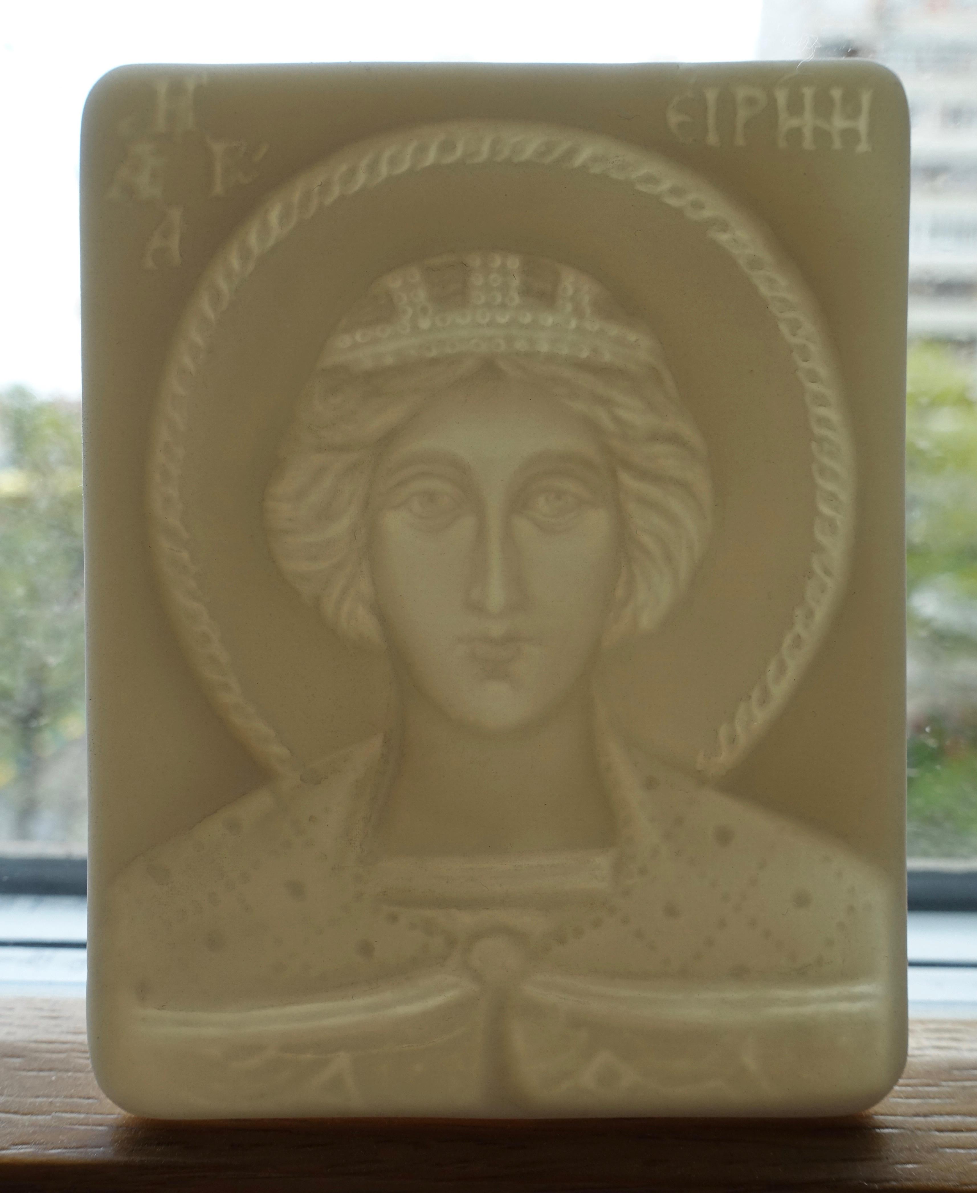 Saint Irene #2