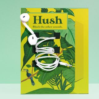 Hush behance-10.jpg