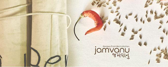 Jamvanu
