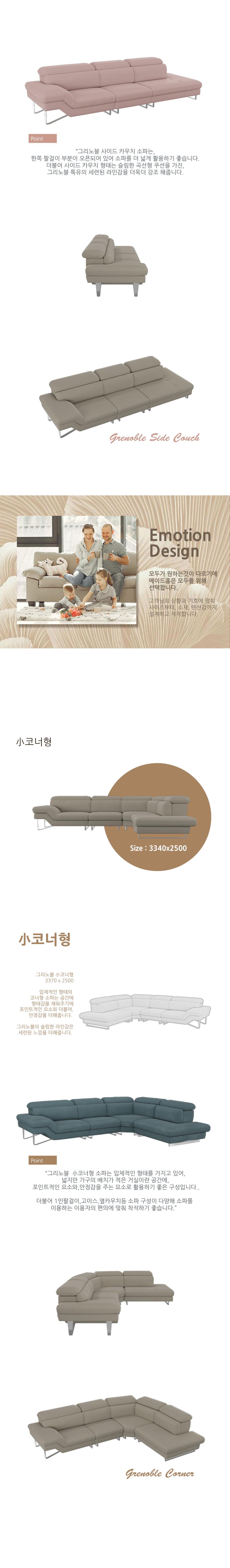 그리노블2-(3).jpg
