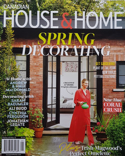 canadian house and home may 2021 cover