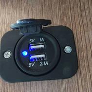 Cargadores USB para móviles y tablets