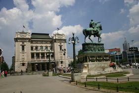 Сербия - официальная группа