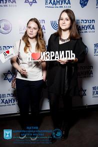 Праздник Ханука в Москве