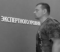 ЕВГЕНИЙ УГРИНОВИЧ - БуквАрь
