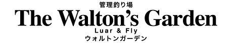 new_WG_logo_001.jpg