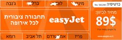 easyjet 6X2- 04
