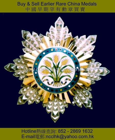01. Medal 嘉禾a