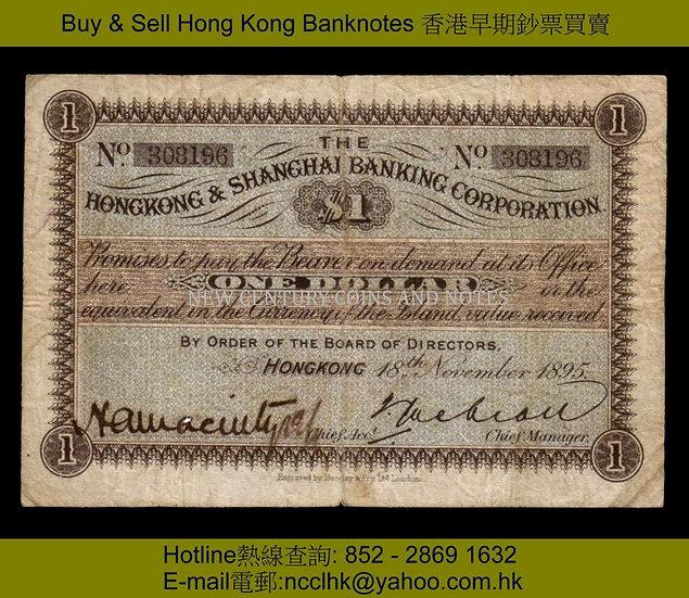 01. HSBC  1895 $1a