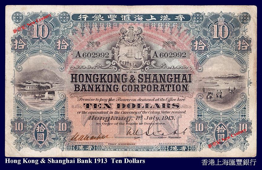 HK HKSBC 1913  $10