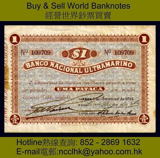 00.001 Macau 1912