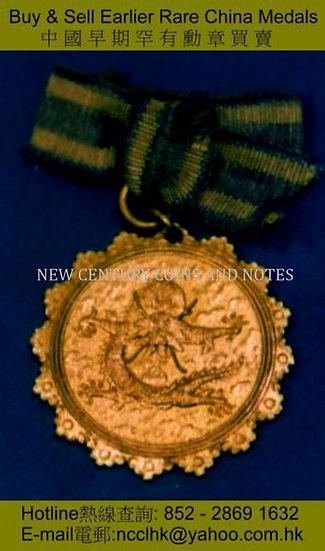 01. Medal 功牌