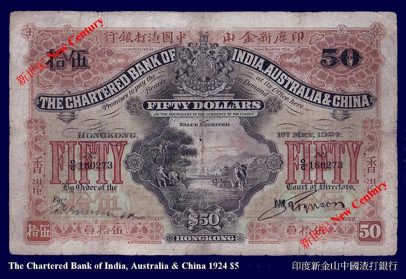 HK CTB  1924 $50