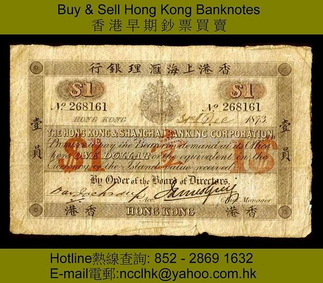 01. HSBC  1873 $1a
