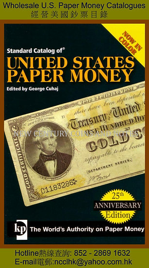 00x Kp Paper  Money USA a