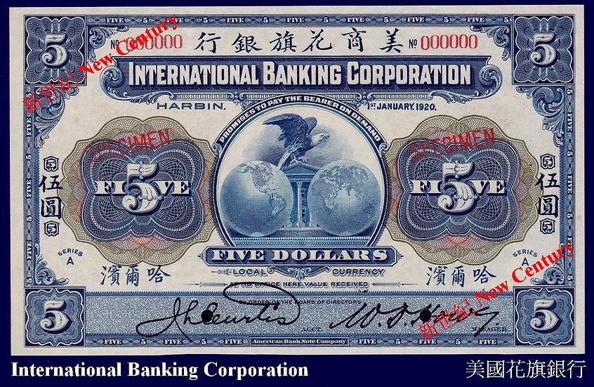 Ch- IBC Harbin 1920 $5  Specimen