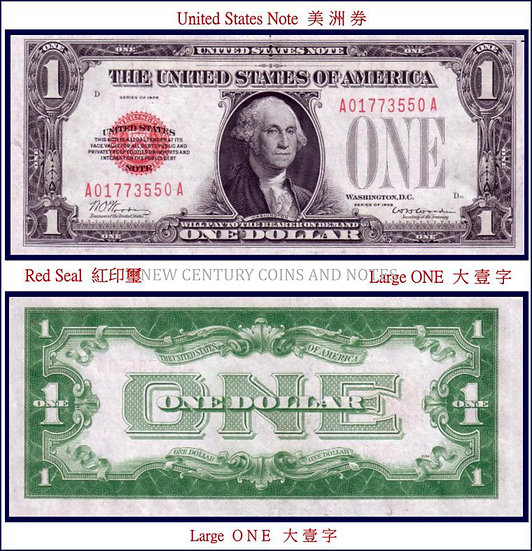 01-USA  1928  $1  Red Seal