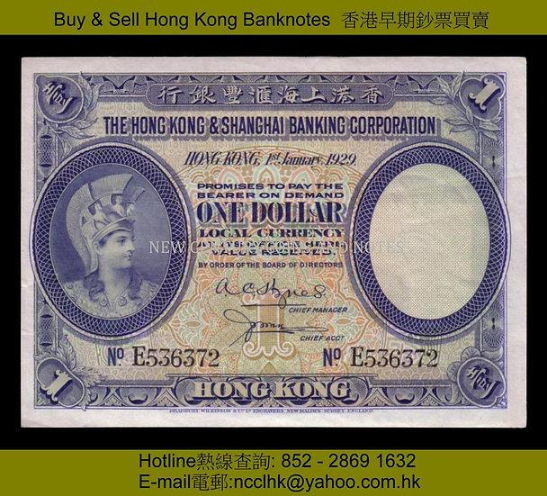 01. HSBC  1929 $1a