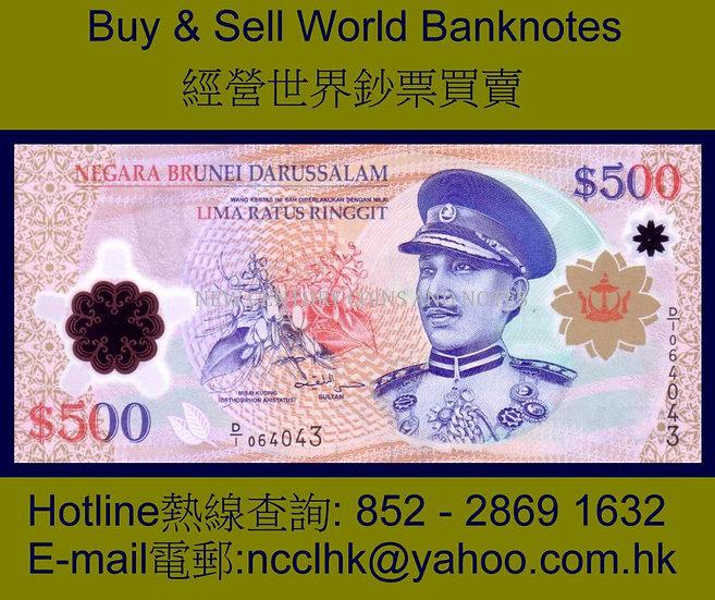 00 Brunei  2004  $500 a