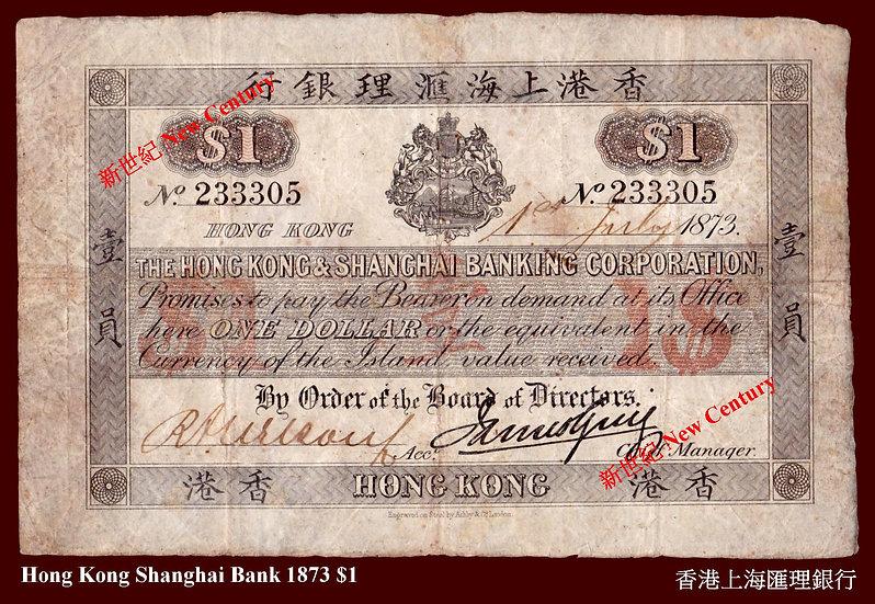 HK HSBC  1873 $1