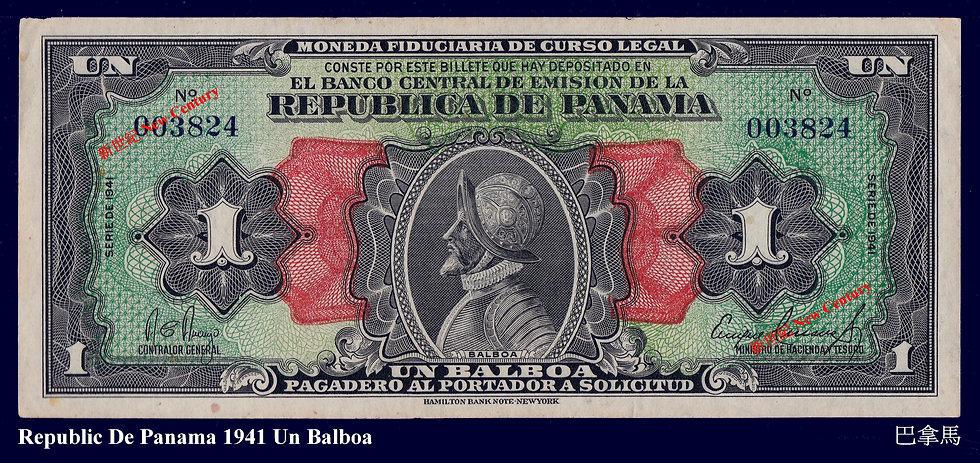 WN- Panama  1941 Un Balboa