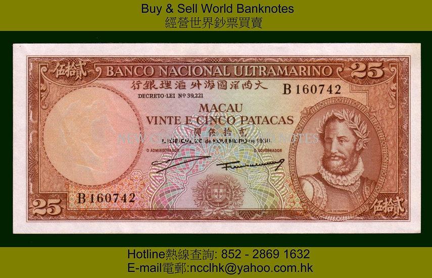00.001 Macau 1958 $25