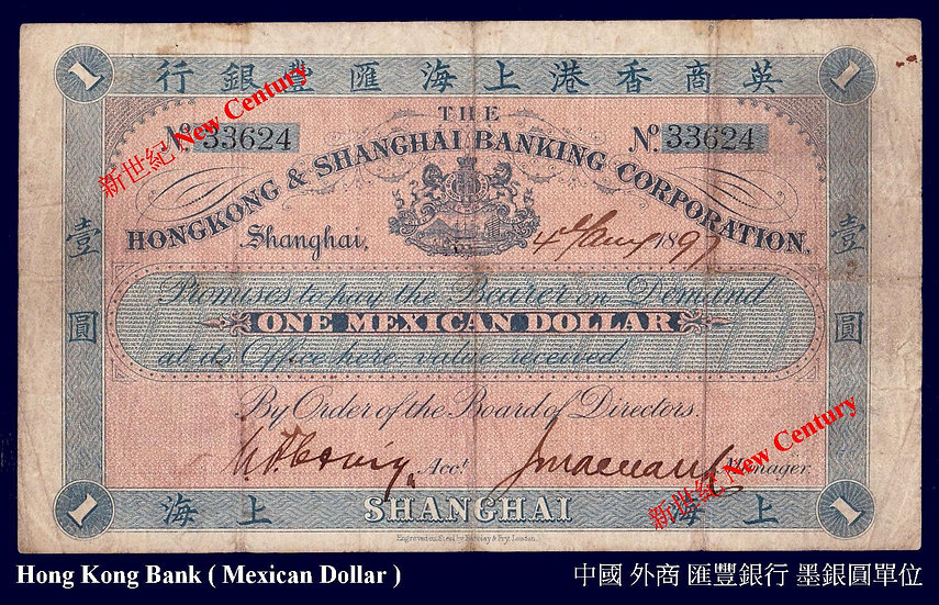 Ch- Hong Kong  Bank Mexico Dollar