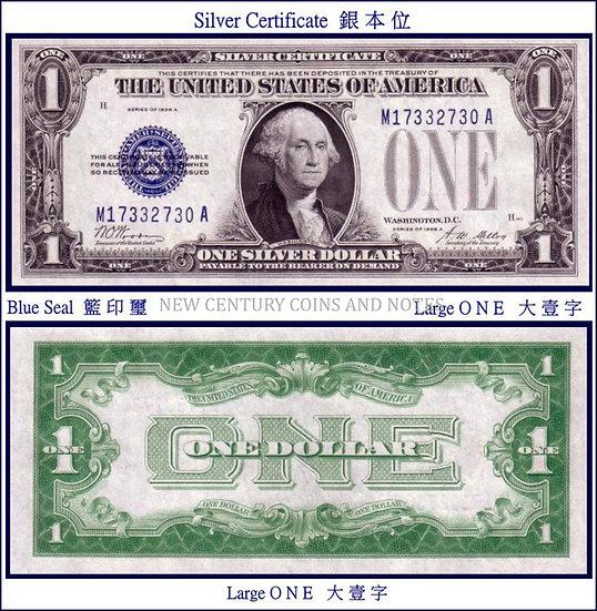 01-USA  1928  $1  Blue Seal