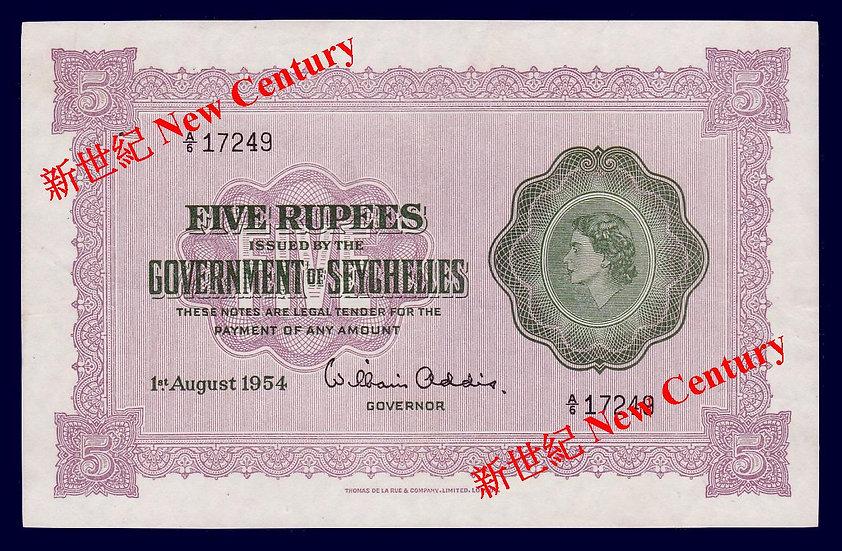 WN- Seychelles 1954  5 Rupees a