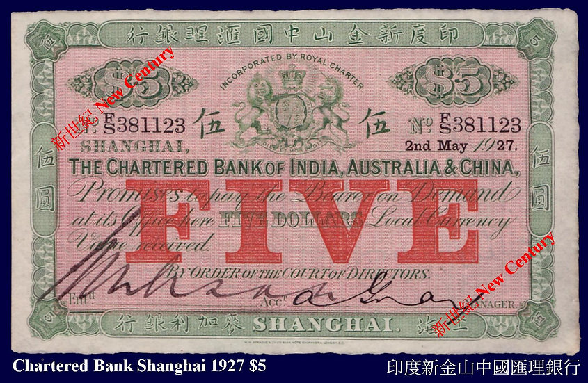 Ch- Chartered Bank 1927 $5 SH