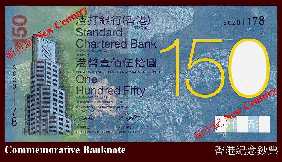 HK CTB  $150 Commemorative a