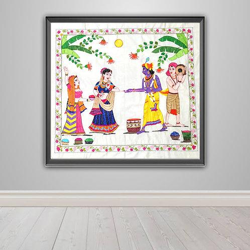 The Holi Celebration 2
