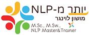 לוגו של מושון לוינגר NLP יותר מ