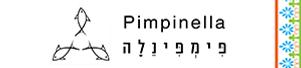 פימפינלה לוגו