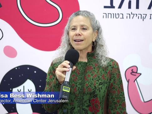 ליסה ויסמן, מנהלת המרכז האמריקאי, ירושלים