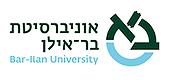 לוגו אונברסיטת בר אילן