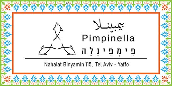 פימפינלה--אריחים.png