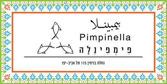 פימפינלה - לוגו