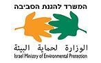 המשרד-להגנת-הסביבה.png