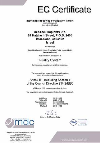 CE תעודת בקרת איכות באישור
