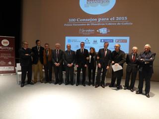 Feijóo anuncia una Estrategia de Internacionalización para Galicia