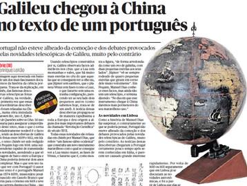 Galileu chegou à China no texto de um Português por Henrique Leitão