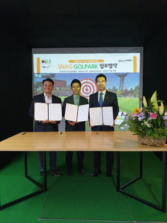(주)PISG (사)한국스내그골프와 스크린 스내그골프 독점 개발 협약