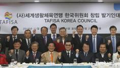 PISG조명구 대표, 세계생활체육연맹(TAFISA) 한국위원회 이사 선임