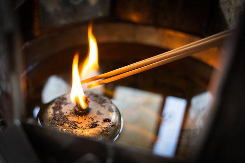 熏香 (Incense) - 10ml
