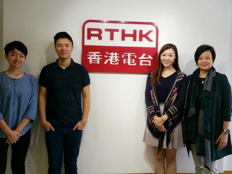 香港電台第五台 - 有你同行「香水師」專訪